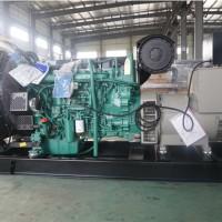 250kw沃尔沃柴油发电机组
