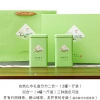 礼盒装茶叶罐