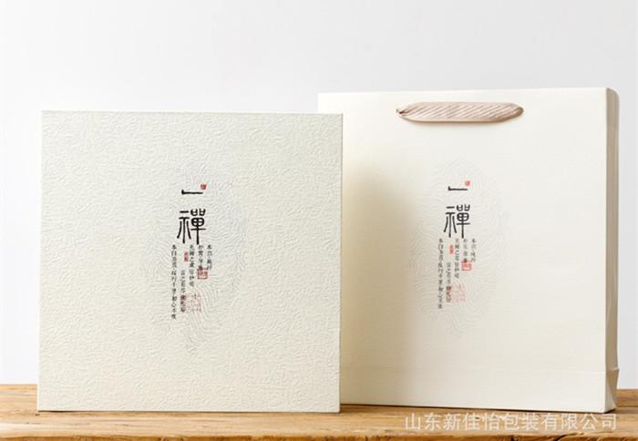 茶饼礼品盒包装纸罐