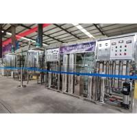小型尿素生产设备 车用尿素设备 车用尿素供应商现货