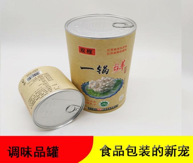 工厂加工调味品复合纸罐 圆柱型调料品复合罐 零食罐支持定制
