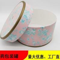 大号伴手礼包装盒 工艺纸罐包装 化妆品花束纸盒圆纸罐圆筒定制