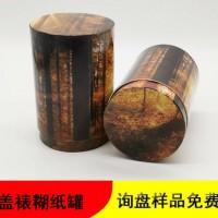 厂家定制圆形冻干罐子 食品级裱糊饼干罐 花茶包装茶罐