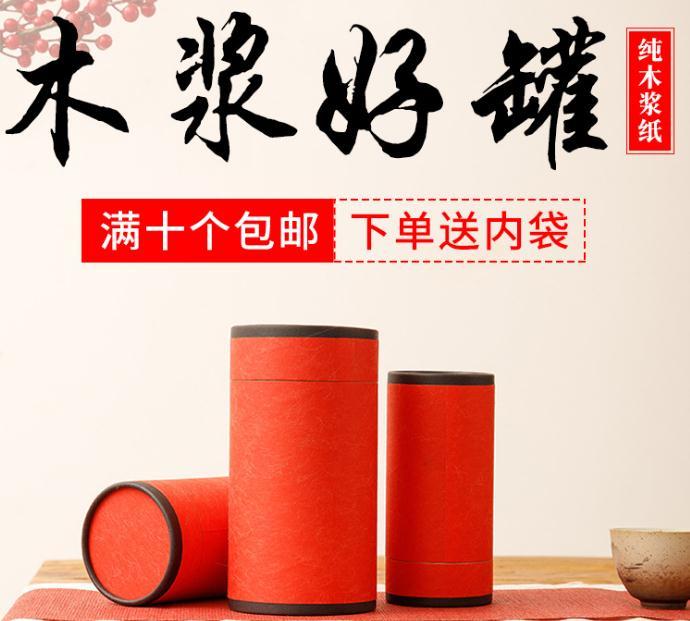 现货定制散茶包装茶叶