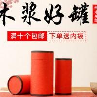 现货定制散茶包装茶叶罐 礼盒装小青柑茶叶罐子