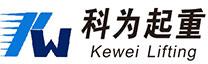 江阴市科为起重机械设备有限公司