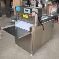 羊肉切片机 数控四卷切卷机 数控智能切肉机 高效率安全操作