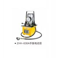 ZHH-630A手扳电动泵