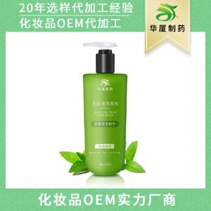 无硅油植物洗发水生产加工OEM贴牌厂家