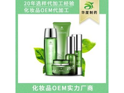 植物绿洲保湿套装广州生产批发代加工OEM厂家