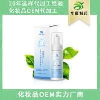 洁牙慕斯广州生产批发代加工OEM厂家