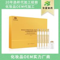 黄金线雕广州生产批发代加工OEM厂家