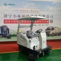 小林清洁xls-1380小型驾驶物业厂区用电动扫地机