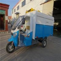 电动三轮翻桶垃圾运输车厂家