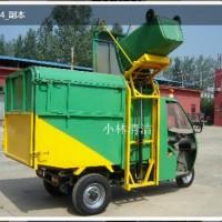物业厂区用电动三轮翻桶垃圾运输车