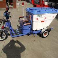 小林清洁物业厂区用电动三轮保洁车