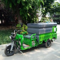 XLS-3001小型电动三轮高压冲洗车