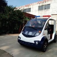 小林清洁物业景区用电动四轮铁壳巡逻车