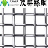 蒙乃尔丝网,400合金丝网,筛网,方孔网,编织网厂