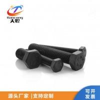 国标螺栓 发黑高强度螺栓 碳钢8.8级外六角螺丝
