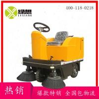 绿想小型驾驶式扫地车LX-1200