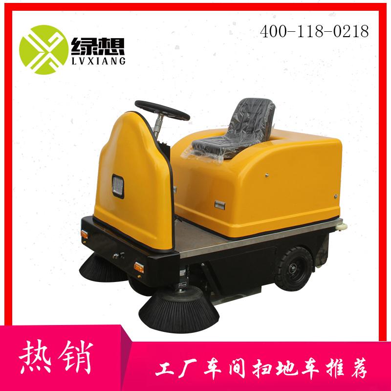 绿想小型驾驶式扫地车