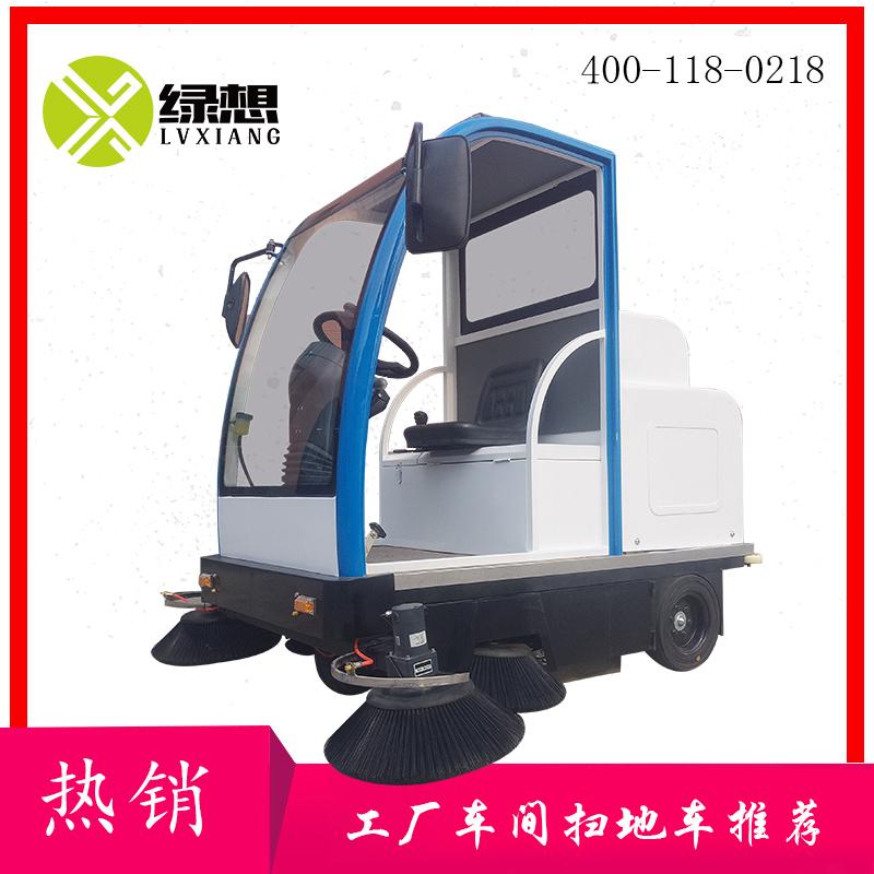 绿想中型驾驶式扫地车