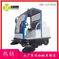 绿想中型驾驶式扫地车LX-1800
