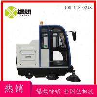绿想全封闭驾驶式扫地车LX-2000A