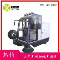绿想全封闭驾驶式扫地车LX-2000AX