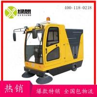 绿想全封闭驾驶式扫地车LX-2000B
