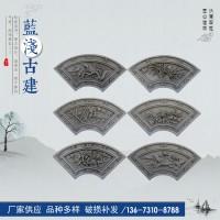 砖雕扇形砖雕梅兰竹菊砖雕庭院装饰砖雕仿古砖雕
