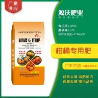 索润大量元素水溶肥厂家 柑橘专用肥 减少缺素病害 提高产量