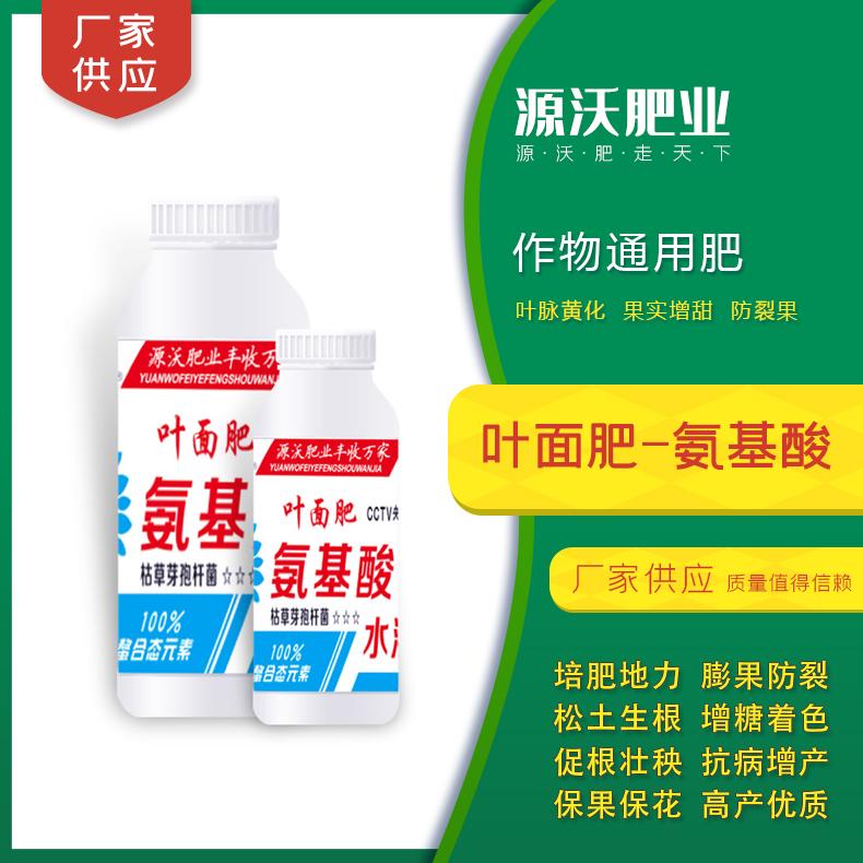 邯郸有机肥磷酸二氢钾