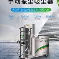 CH-G175工业吸尘器 医药厂除尘设备 免维护