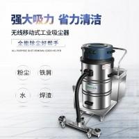 铁屑焊渣工业吸尘器 全能除尘设备 吸水吸油