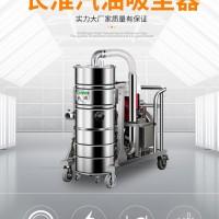 汽油型工业吸尘器 户外专用除尘器 市政绿化专用