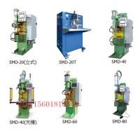 标准型焊机