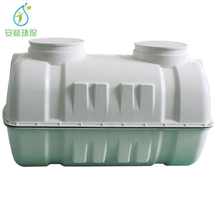 玻璃钢模压化粪池 smc化粪池 新农村厕改专用 污水处理设备