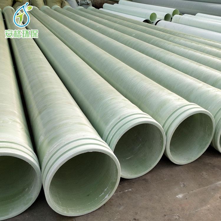 玻璃钢管道 玻璃钢缠绕夹砂管道 玻璃钢排水管道 耐腐蚀