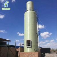 玻璃钢脱硫塔 脱硫塔生产厂家 脱硫净化塔 锅炉脱硫塔除尘设备
