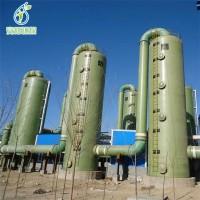 玻璃钢净化塔生产厂家 净化除尘设备