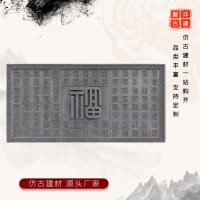 砖雕生产厂家 中式砖雕 大幅砖雕