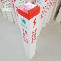 玻璃钢标志桩 地埋标志警示桩 电力标志桩 不变形耐腐蚀可定制