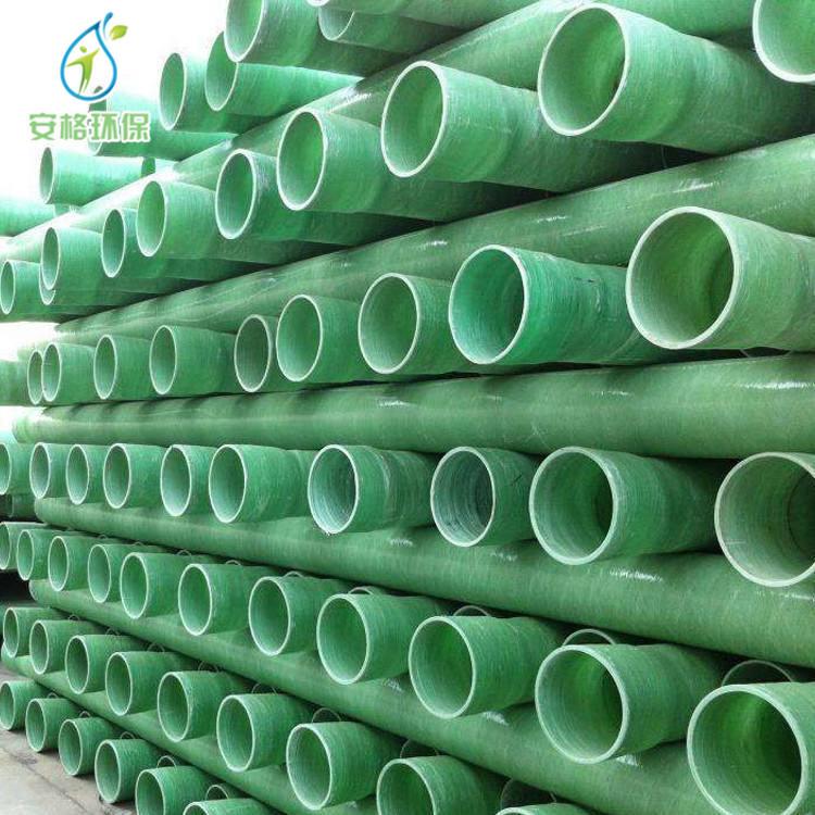 夹砂电缆管 玻璃钢缠绕夹砂管道 玻璃钢管道厂家 抗压耐腐蚀