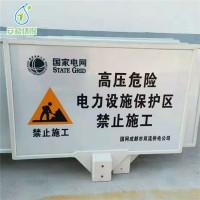 玻璃钢警示牌 地埋标志警示桩 交通警示牌 抗晒耐候