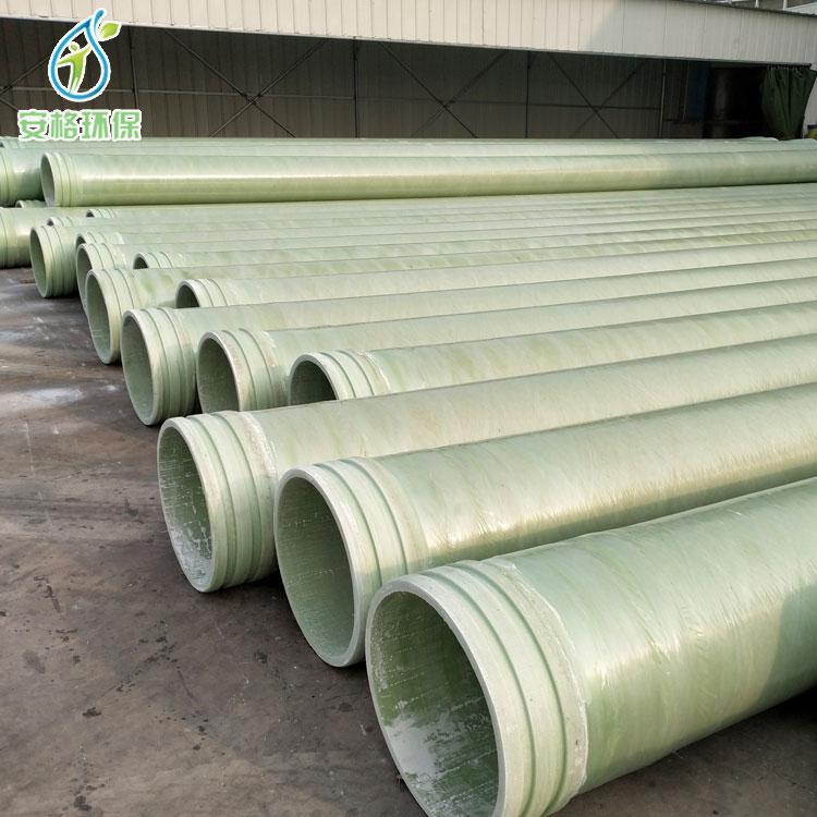 玻璃钢缠绕管道 污水排污管道 玻璃钢压力管道 耐腐蚀强度高