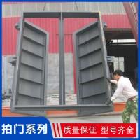 钢制双开方拍门 铸铁侧开拍门 铸铁圆拍门 密封性耐腐蚀