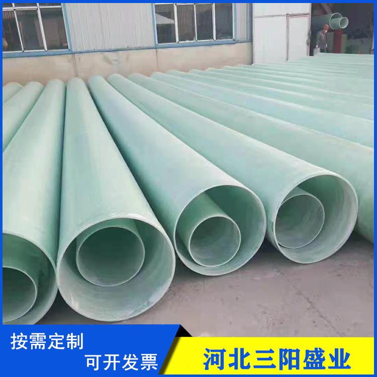 大口径玻璃钢管道 玻璃钢污水管道 电力管 现货供应