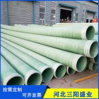 玻璃钢管道 玻璃钢夹砂管道 保温管 除臭通风管道